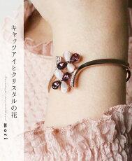 「mori」キャッツアイとクリスタルの花3月12日22時販売新作