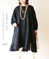 (ブラック)「mori」お出かけしたくなるナチュラルふわっとワンピース3月4日22時販売新作