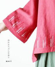 「mori」流れるリズムを装うトップス3月9日22時販売新作