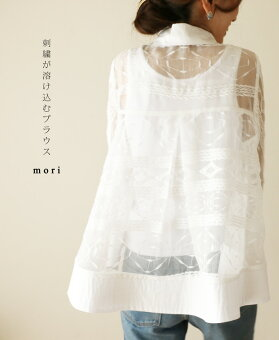「mori」刺繍が溶け込むブラウス3月10日22時販売新作