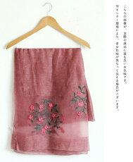 (ブルー)「mori」透明感をまとって〜シルク入り花刺繍ストール〜3月11日22時販売新作