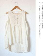 「mori」カットワーク刺繍の遊び心ワンピース3月5日22時販売新作
