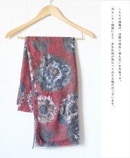 「mori」大人の表情を引き出す〜ニュアンスカラーストール〜3月8日22時販売新作