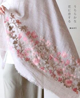 「mori」うららかな花に恋するストール2月28日22時販売新作