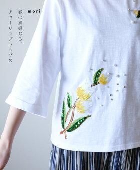 「mori」春の風感じる、チューリップトップス3月22日22時販売新作