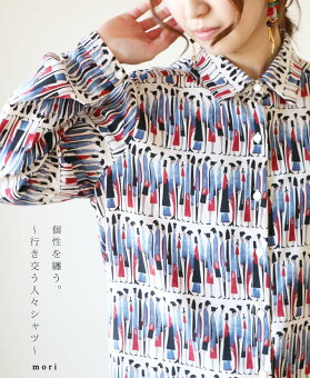 「mori」個性を纏う。〜行き交う人々シャツ〜3月18日22時販売新作