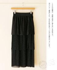 「mori」煌くプリーツのティアードスカート3月19日22時販売新作