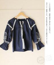 「mori」レースと刺繍で彩る。トップス3月20日22時販売新作