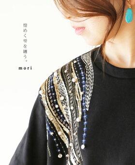 「mori」煌めく雫を纏う。トップス3月25日22時販売新作