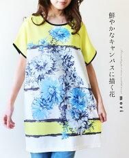 (イエロー)「mori」鮮やかなキャンバスに描く花トップス3月19日22時販売新作