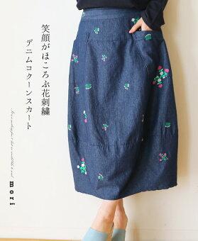 「mori」笑顔がほころぶ花刺繍デニムコクーンスカート3月25日22時販売新作