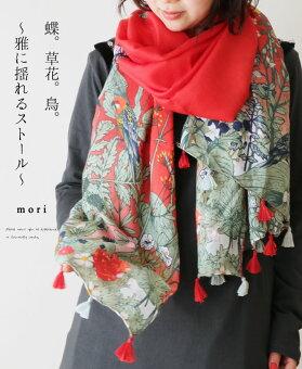(レッド)「mori」蝶。草花。鳥。〜雅に揺れるストール〜4月6日22時販売新作