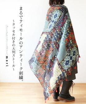 (ブルー)「mori」まるでティモールのアンティーク刺繍。〜タッセル付きの大判ストール〜4月4日22時販売新作