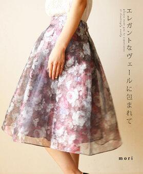 「mori」エレガントなヴェールに包まれてスカート4月19日22時販売新作