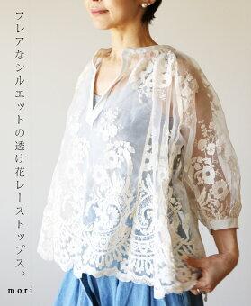 「mori」フレアなシルエットの透け花レーストップス。4月13日22時販売新作