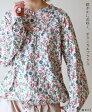「mori」鮮やかに花咲く、ボタニカルブラウス4月23日22時販売新作