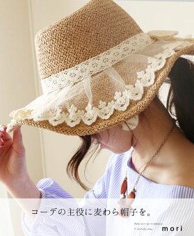 「mori」コーデの主役に麦わら帽子を。4月19日22時販売新作