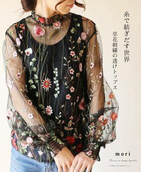 (ブラック)「mori」糸で紡ぎだす世界草花刺繍の透けトップス4月22日22時販売新作