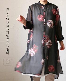 「mori」優しく寄り添う可憐な花の羽織4月25日22時販売新作