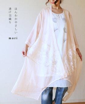 「mori」ほんわかやさしい透け羽織り4月23日22時販売新作