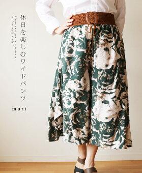 (グリーン)「mori」休日を楽しむワイドパンツ5月1日22時販売新作
