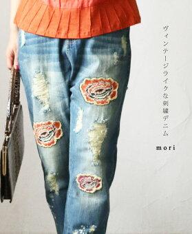 「mori」ヴィンテージライクな刺繍デニムパンツ4月29日22時販売新作