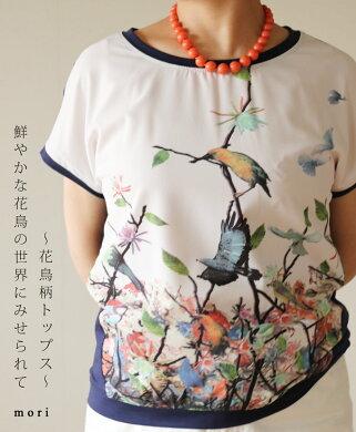 (カーキ—)「mori」鮮やかな花鳥の世界にみせられて〜花鳥柄トップス〜5月7日22時販売新作