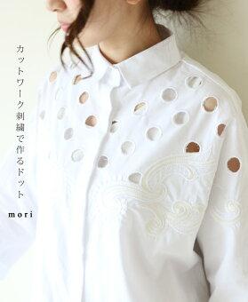 「mori」カットワーク刺繍で作るドット〜ハイネックトップス〜5月18日22時販売新作