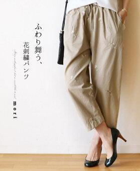 「mori」ふわり舞う、花刺繍パンツ4月18日22時販売新作