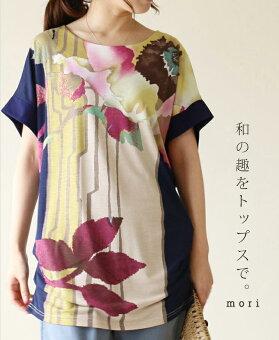 「mori」和の趣をトップスで。5月27日22時販売新作