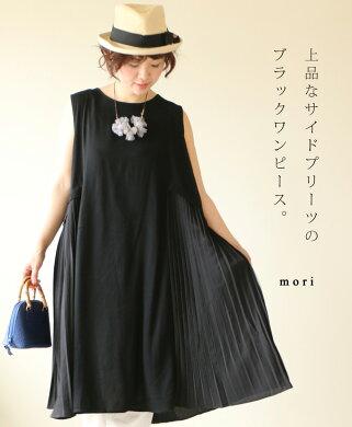 「mori」上品なサイドプリーツのブラックワンピース5月24日22時販売新作