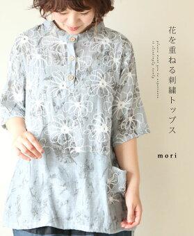(グレー)「mori」花に重ねた花刺繍トップス5月23日22時販売新作