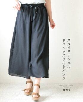 「mori」スタイリッシュなリラックスワイドパンツ6月10日22時販売新作