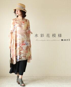 「mori」水彩花模様6月13日22時販売新作