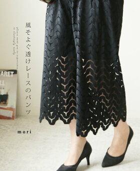 (ブラック)「mori」風そよぐ透けレースのパンツ6月3日22時販売新作