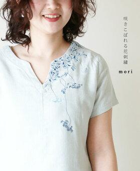 「mori」咲きこぼれる花刺繍トップス6月11日22時販売新作
