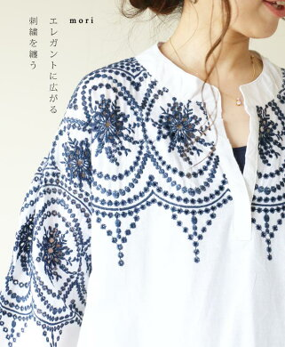 「mori」エレガントに広がる刺繍を纏うトップス6月5日22時販売新作