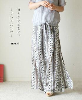 「mori」軽やかに涼しい。〜フレアパンツ〜6月13日22時販売新作