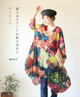 「mori」薫り高きブーケを敷き詰めてワンピース6月29日22時販売新作
