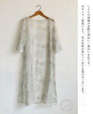 11/繊細なフラクタル刺繍の透け羽織り