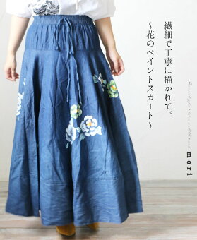 「mori」繊細で丁寧に描かれて。〜花のペイントスカート〜5月20日22時販売新作