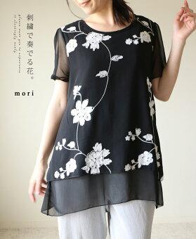 「mori」刺繍で奏でる花。7月15日22時販売