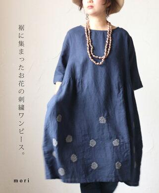 「mori」裾に集まったお花の刺繍ワンピース。7月29日22時販売新作