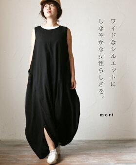 「mori」ワイドなシルエットにしなやかな女性らしさを。8月8日22時販売新作