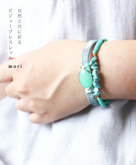 (グリーン)「mori」自然と共に彩るビジューブレスレット。8月25日22時販売新作