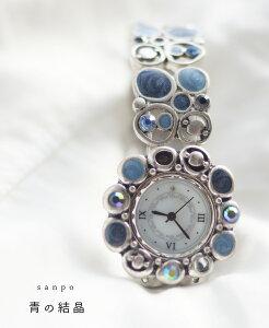 【再入荷♪3月20日12時&22時より】「sanpo」青の結晶。腕時計 2/13新作