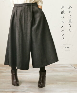 森ガール/ファッション/ナチュラル/スカート/森ガ-ル