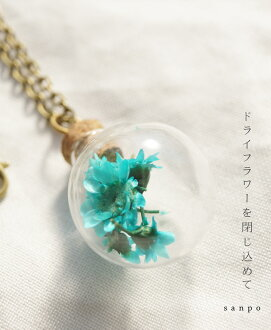"Shut up (turquoise) ""sanpo"" Flower necklace (not allowed)"
