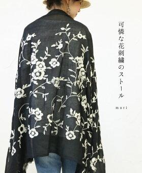 可憐な花刺繍のストール