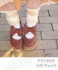 /森ガール/ファッション/ナチュラル/ブーツ
